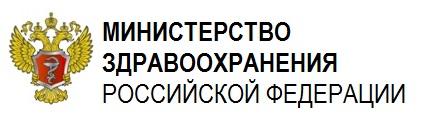Сайт Минздрава