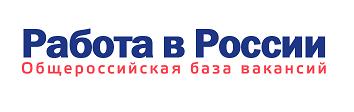 Трудоустройство в России